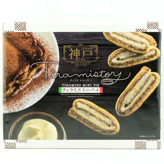 神戸土産 ティラミスミニパイ 14枚入 洋菓子 おみやげ 贈り物 ギフト