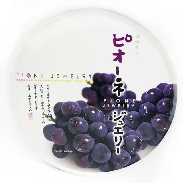 【夏季限定】 ピオーネジュエリー 《果汁入りゼリー》 6個入り