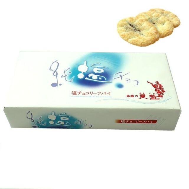 神戸土産 赤穂の天塩 塩チョコリーフパイ 焼菓子 パイ おみやげ 洋菓子 ギフト