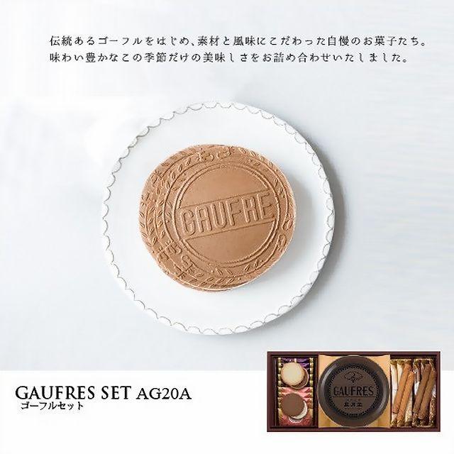 神戸スイーツ 神戸風月堂ゴーfルセット