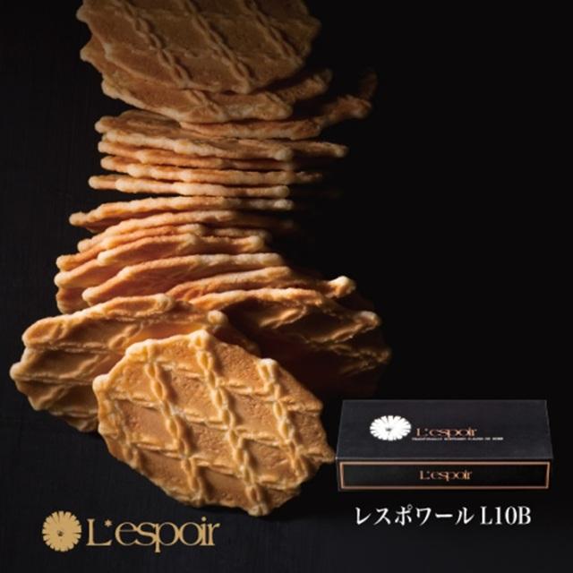 神戸スイーツ 神戸風月堂 Lespooir (レスポワール) L10B 26枚入 バタークッキー