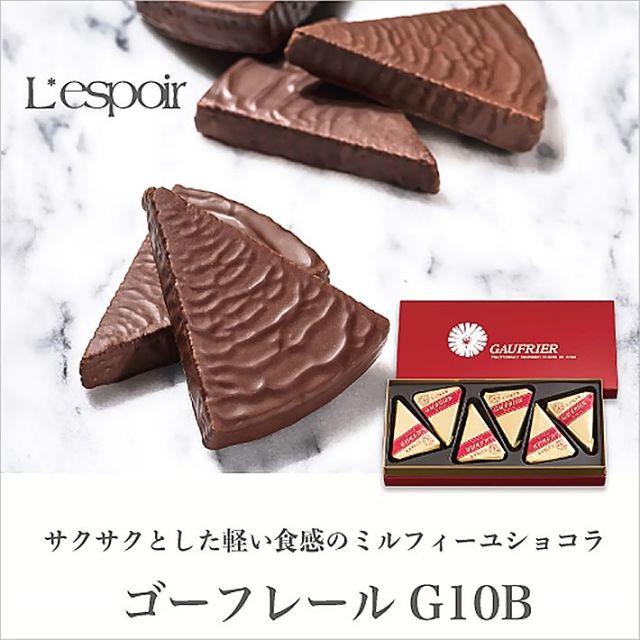 神戸スイーツ 神戸風月堂 Lespooir (レスポワール) ゴーフレールG10B