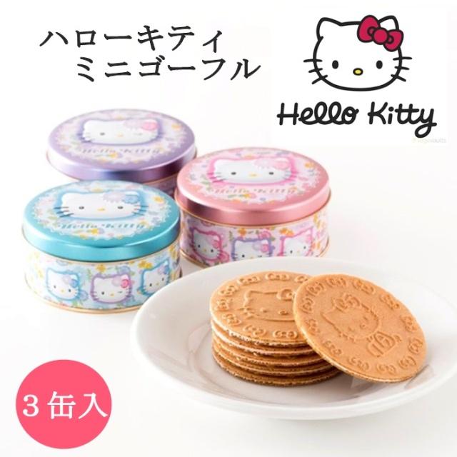 神戸土産 神戸風月堂 ハローキティ ミニゴーフル3缶入