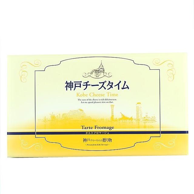 神戸チーズタイム 12枚入