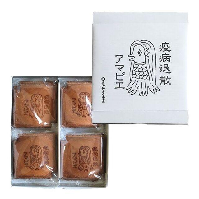 神戸土産 小瓦せんべい(アマビエ) 8枚入 亀の井亀井堂本家 瓦せんべい 疫病退散