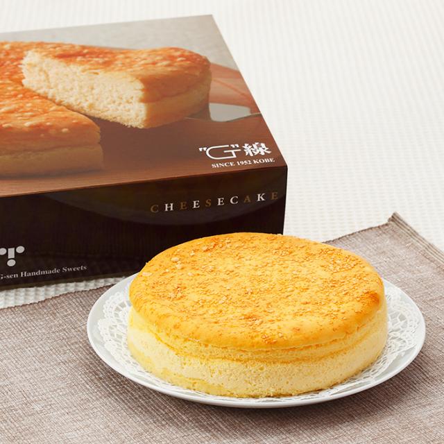 G線コンフェクト ベイクドチーズケーキ 5号 要冷凍 神戸 スイーツ 洋菓子 無添加 クリームチーズ 美味しい 高級 おしゃれ ギフト プレゼント 賞味期限 濃厚 ケーキ 贈答品 人気 通販