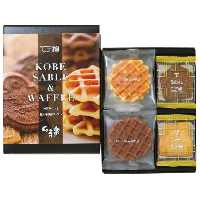 G線コンフェクト 2種の焼菓子セット 10枚入(のし対応) 神戸土産 神戸 スイーツ ワッフル サブレ 洋菓子 焼菓子 美味しい おしゃれ かわいい 人気 通販 高級 ギフト プレゼント お土産 手土産 贈り物