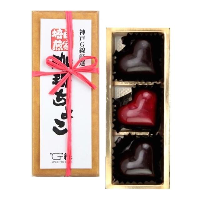【2019バレンタインチョコ特集】G線 自家焙煎珈琲チョコ 3個入《要冷蔵》