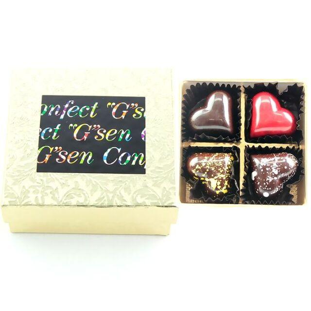 バレンタインチョコレート 神戸スイーツ G線コンフェクト 神戸G線の手作りちょこ4個入(柚子・苺・地酒・珈琲)