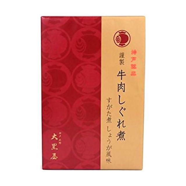 神戸土産 神戸牛肉しぐれ GP-100  (国産牛肉しぐれ煮75g入り)