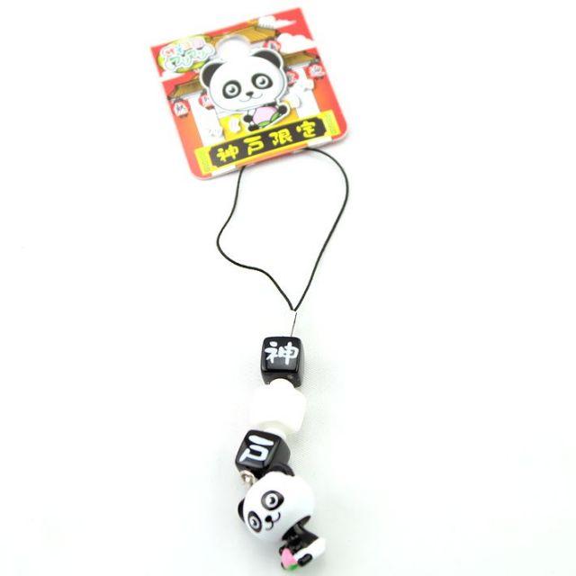 神戸限定雑貨 サイコロフリフリパンダ ストラップ