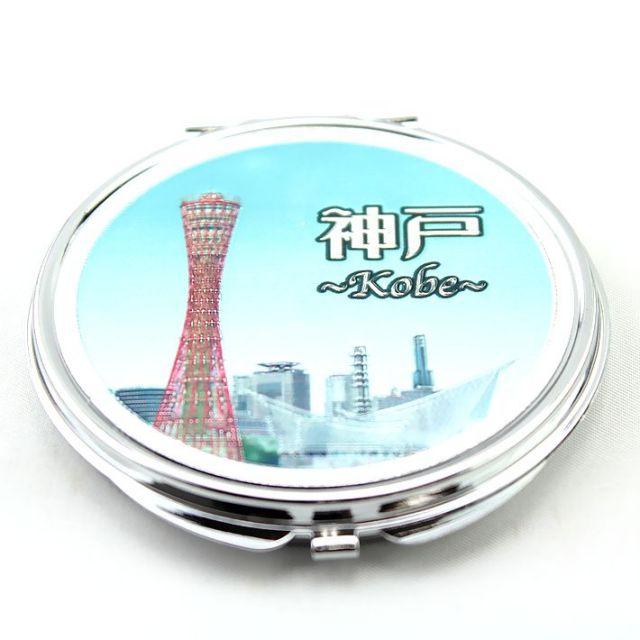 神戸限定雑貨 エッジング コンパクトミラー