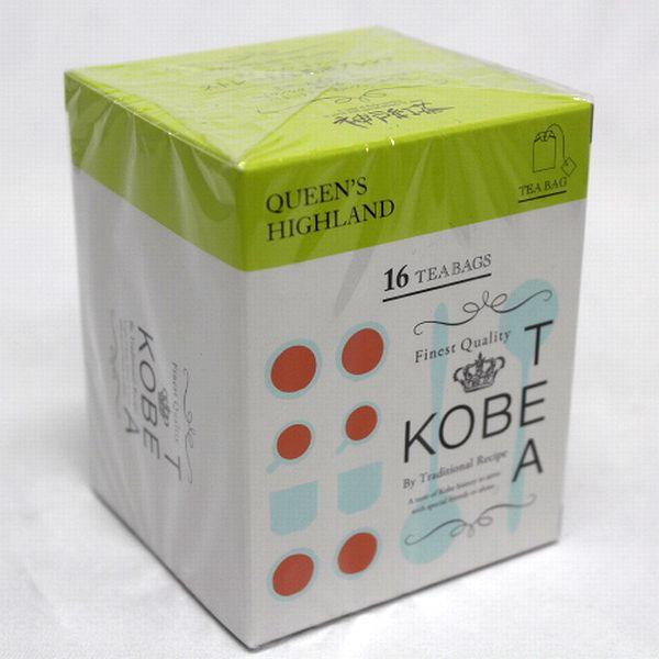 神戸土産 神戸紅茶 生紅茶 クィーンズハイランド16P