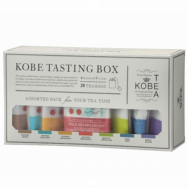 神戸土産 神戸紅茶 神戸テイスティングボックス KOBE TASTINGBOX 生紅茶 7種類 28袋入り
