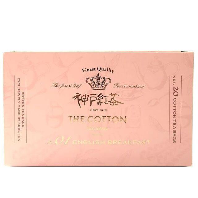 神戸土産 神戸紅茶 THE COTTON  NO.1 イングリッシュブレックファスト20P