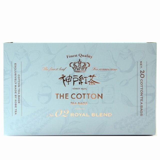 神戸土産 神戸紅茶 THE COTTON  NO.2 ロイヤルブレンド20P
