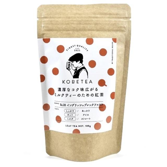 神戸土産 神戸紅茶 鑑定士セレクションリーフ KSL No18 イングリッシュブレックファスト100g