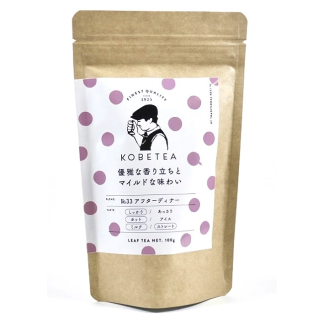 神戸土産 神戸紅茶 鑑定士セレクションリーフ KSL No33 アフターディナー100g