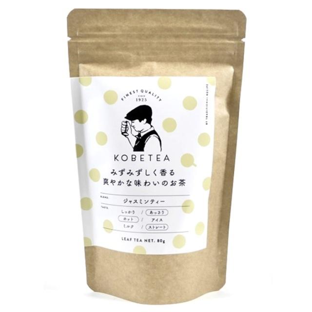 神戸土産 神戸紅茶 鑑定士セレクションリーフ KSL ジャスミンティー80g