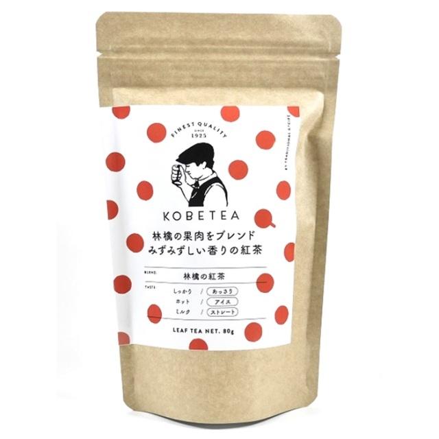 神戸土産 神戸紅茶 鑑定士セレクションリーフ KSL 林檎の紅茶80g