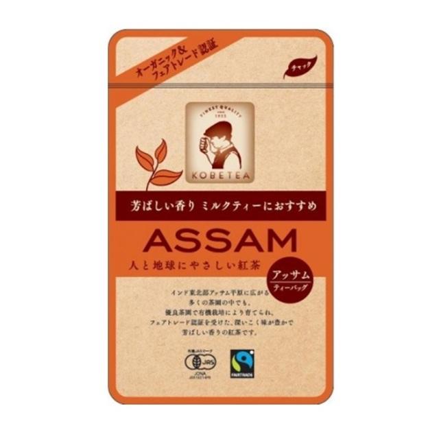 神戸土産 神戸紅茶 オーガニック&フェアトレード アッサム10P