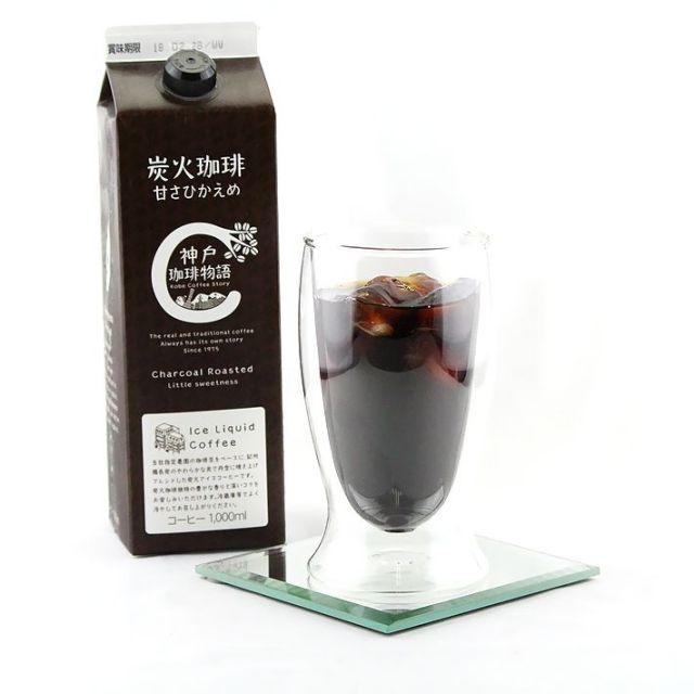 神戸土産 アイスコーヒー 神戸珈琲物語 炭火珈琲 (甘さひかえめ)
