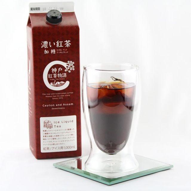 神戸土産 アイスティー 神戸紅茶物語 濃い紅茶 (加糖) セイロン&アッサムブレンド