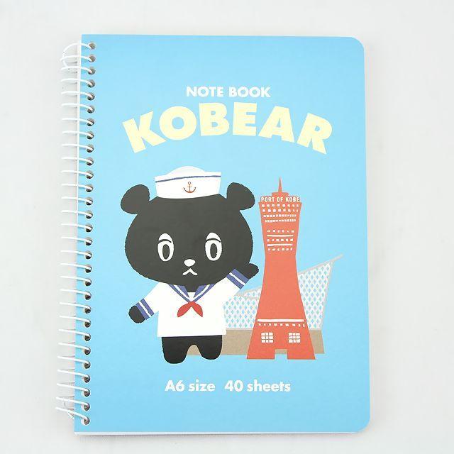 神戸土産 コーベアーリングノート(マリン) KB-070