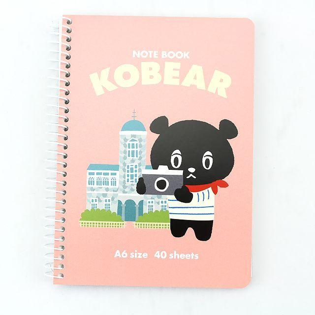神戸土産 コーベアーリングノート(異人館) KB-070