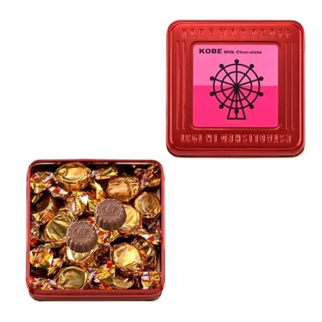 バレンタインチョコレート  神戸土産 モロゾフ 神戸ミルクチョコレート