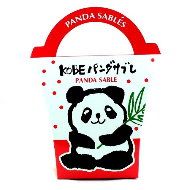 神戸土産 神戸パンダサブレ 10枚入