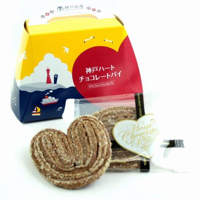神戸ハートチョコレートパイ手提げ 7枚入 洋菓子 焼菓子 神戸土産 おみやげ 個包装 常温 神戸浪漫