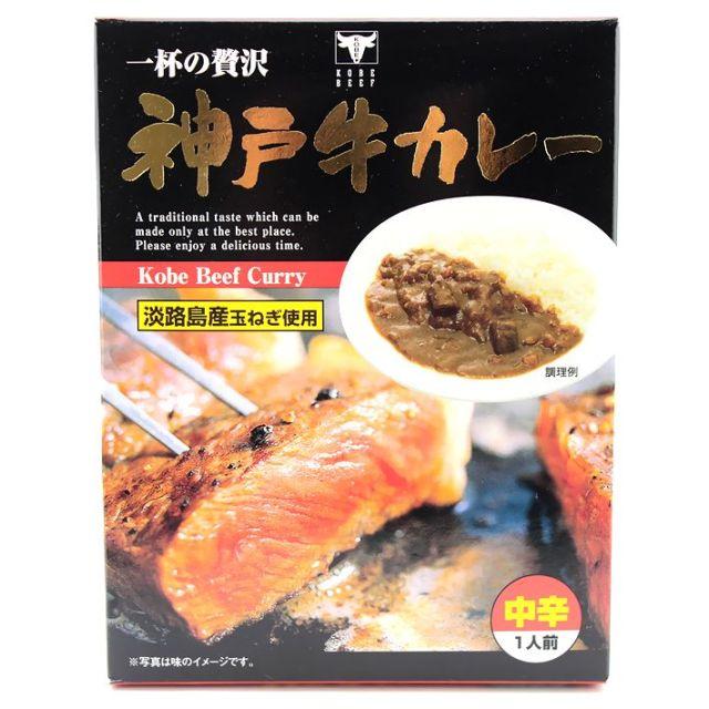 神戸土産 神戸牛カレー 200g (1人前)