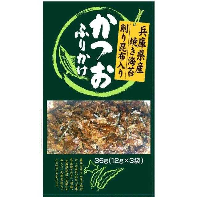 神戸土産 かつお 焼き海苔・赤しそ削り昆布入り  鰹節のカネイ