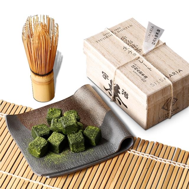 宇治抹茶生チョコレート 20粒入 シルスマリア(要冷蔵)