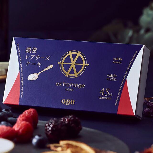 神戸土産 【QBB】 エクスフロマージュ神戸 濃密レアチーズケーキ2個入