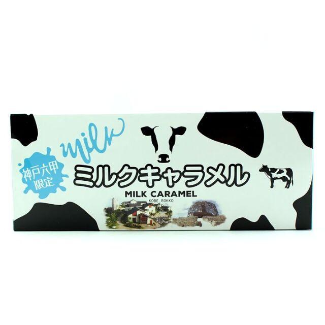 神戸六甲限定 ミルクキャラメル シーブランド神戸オリジナル