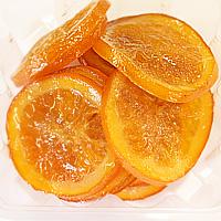 オレンジトランシュ(輪切り) 200g