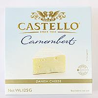 キャステロ カマンベール 125g