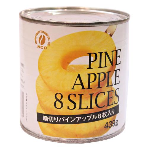 輪切りパインアップル缶 8枚入