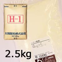 強力粉 H-1 2.5kg