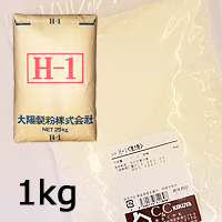 H-1 1kg  強力粉 カナダ産 小麦粉 パン作り