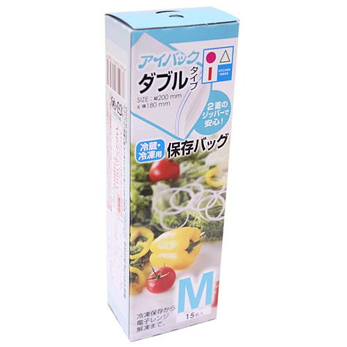 冷蔵・冷凍用 保存バッグ M 15枚入