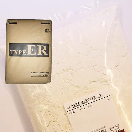 TYPE ER 1kg