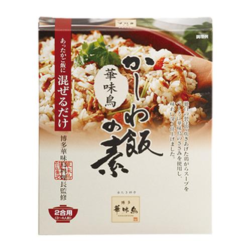 博多華味鳥 かしわ飯の素(2合用)150g