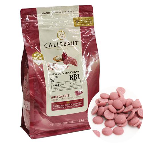 カレボー ルビーチョコレート 1.5kg カカオ32.5%