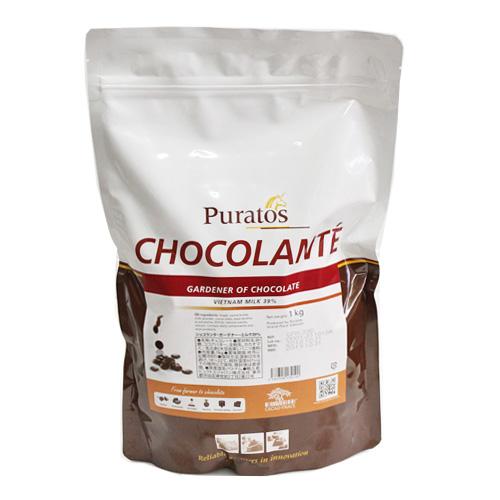 ショコランテ ガーデナー ミルク カカオ39% 1kg