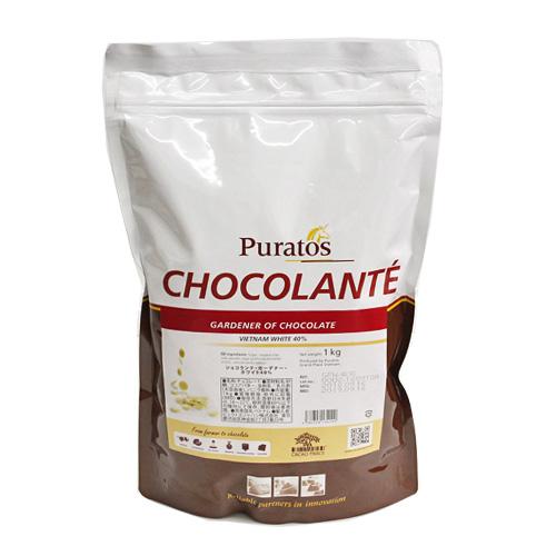 ショコランテ ガーデナー ホワイト カカオ40% 1kg