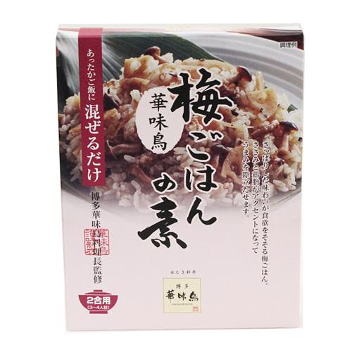 博多華味鳥 梅ごはんの素(2合用)130g