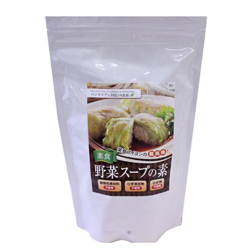 菜食 野菜スープの素 30包 184g